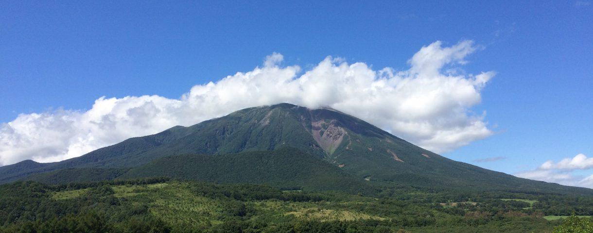 Prefectural Peak Hunting 17: 岩手山