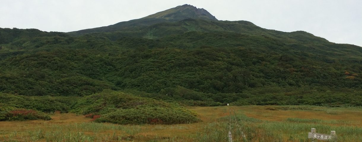 Prefectural Peak Hunting 19: 鳥海山