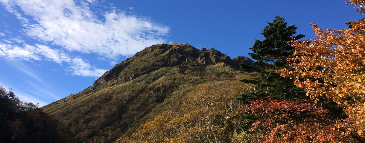 Prefectural Peak Hunting 22: 日光白根山
