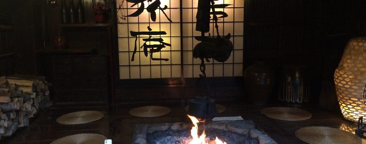 大分放浪記: 温泉郷は追憶の旅。