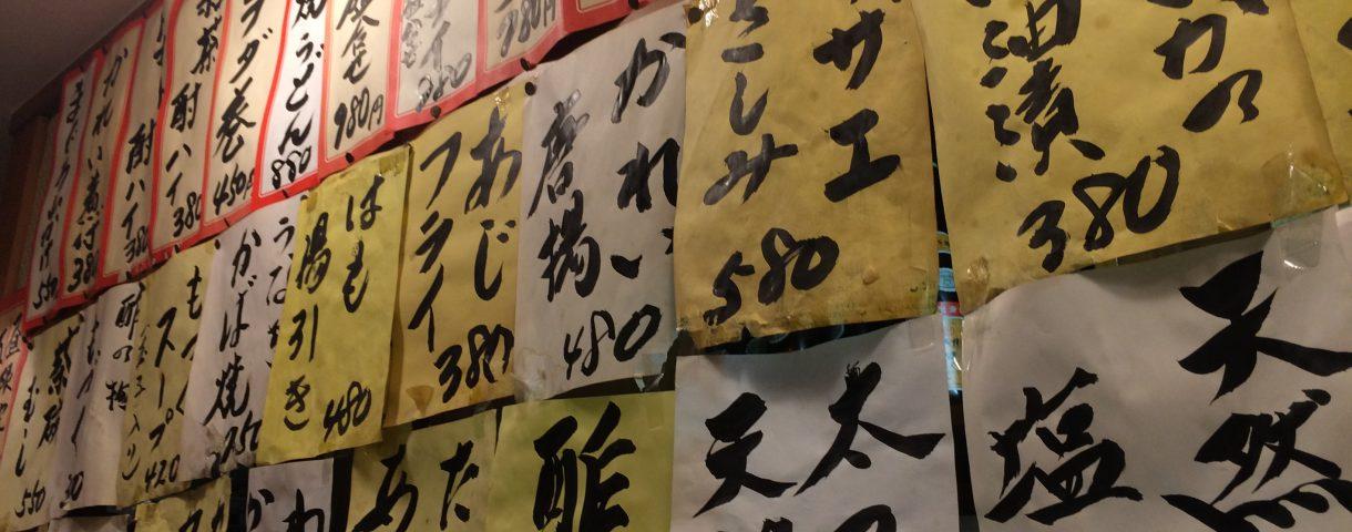 関西放浪記: 再会の関西、旅の終わり。