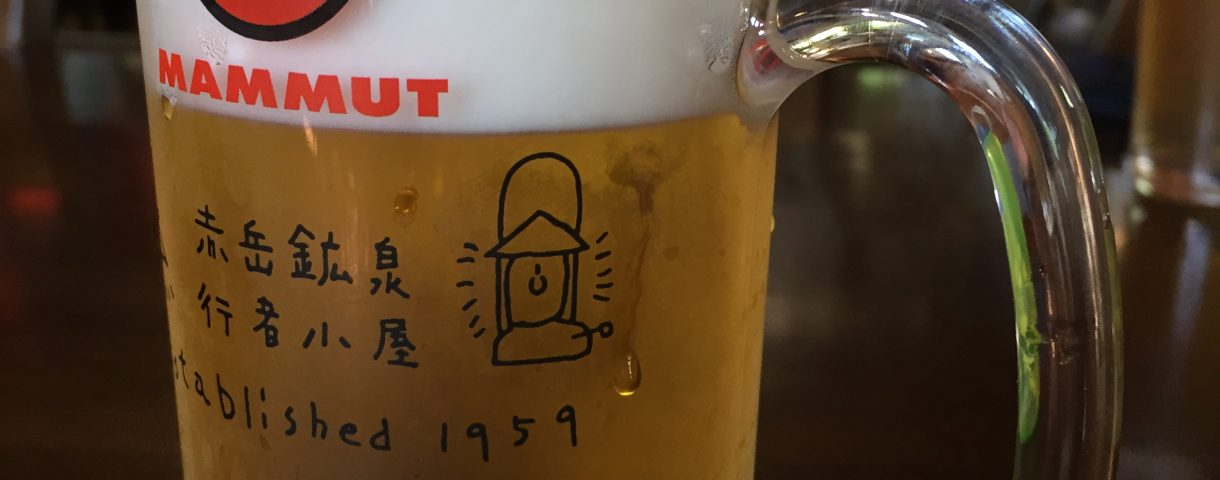 2015/7/31~2015/8/2 八ヶ岳山行