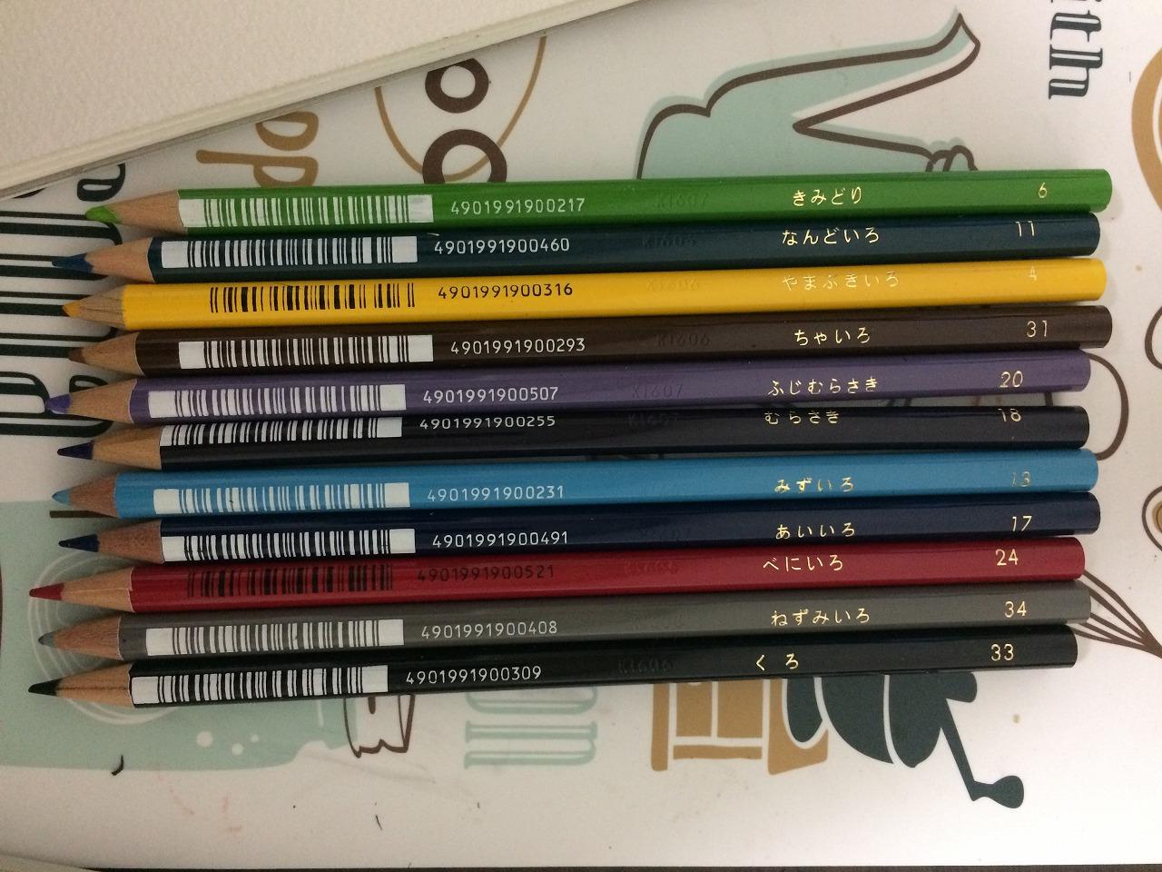 使った色鉛筆。