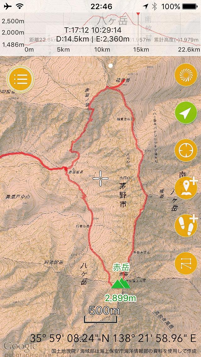 ログ 八ヶ岳