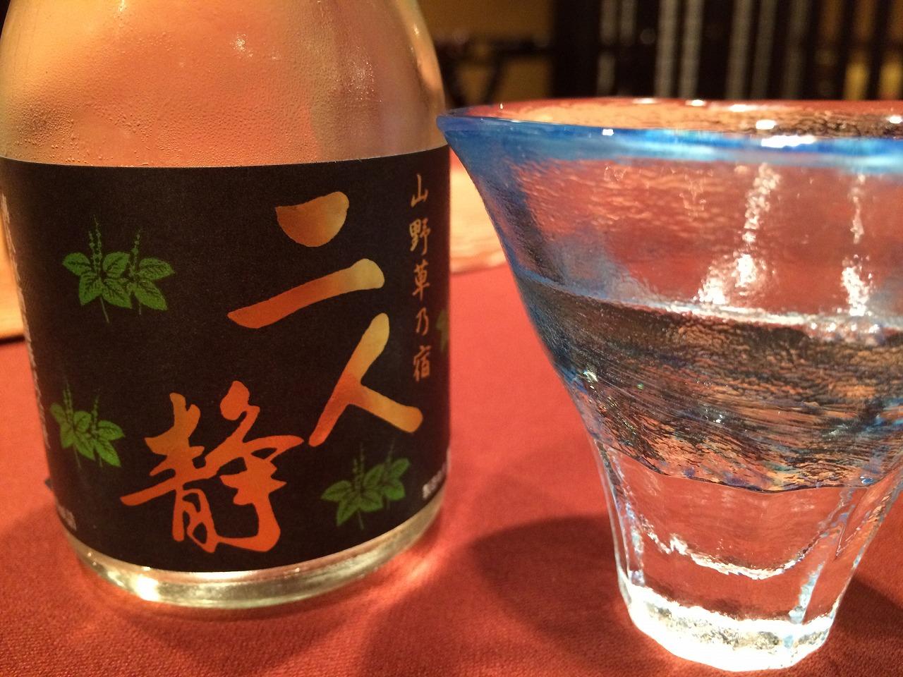 日本酒もいただきました