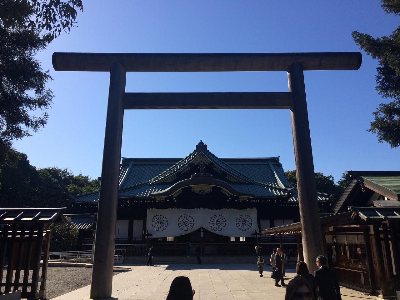 靖国神社写真3