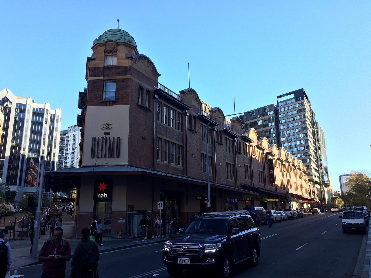 旧アーロンズホテル