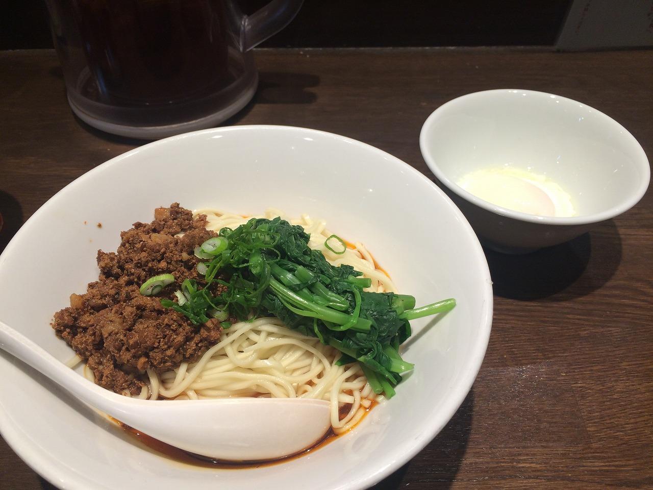 坦々麺レベル2