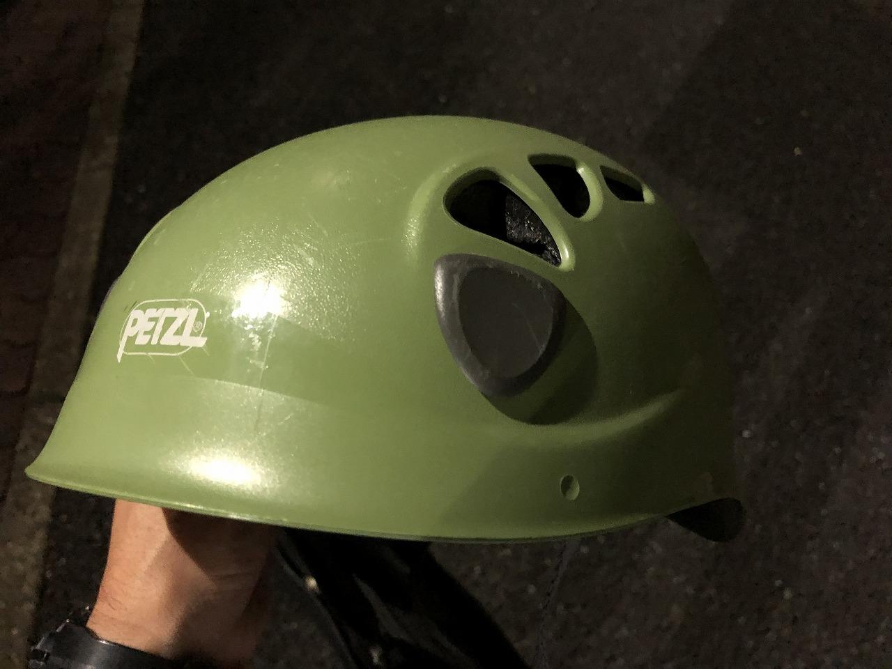 Oさんヘルメット