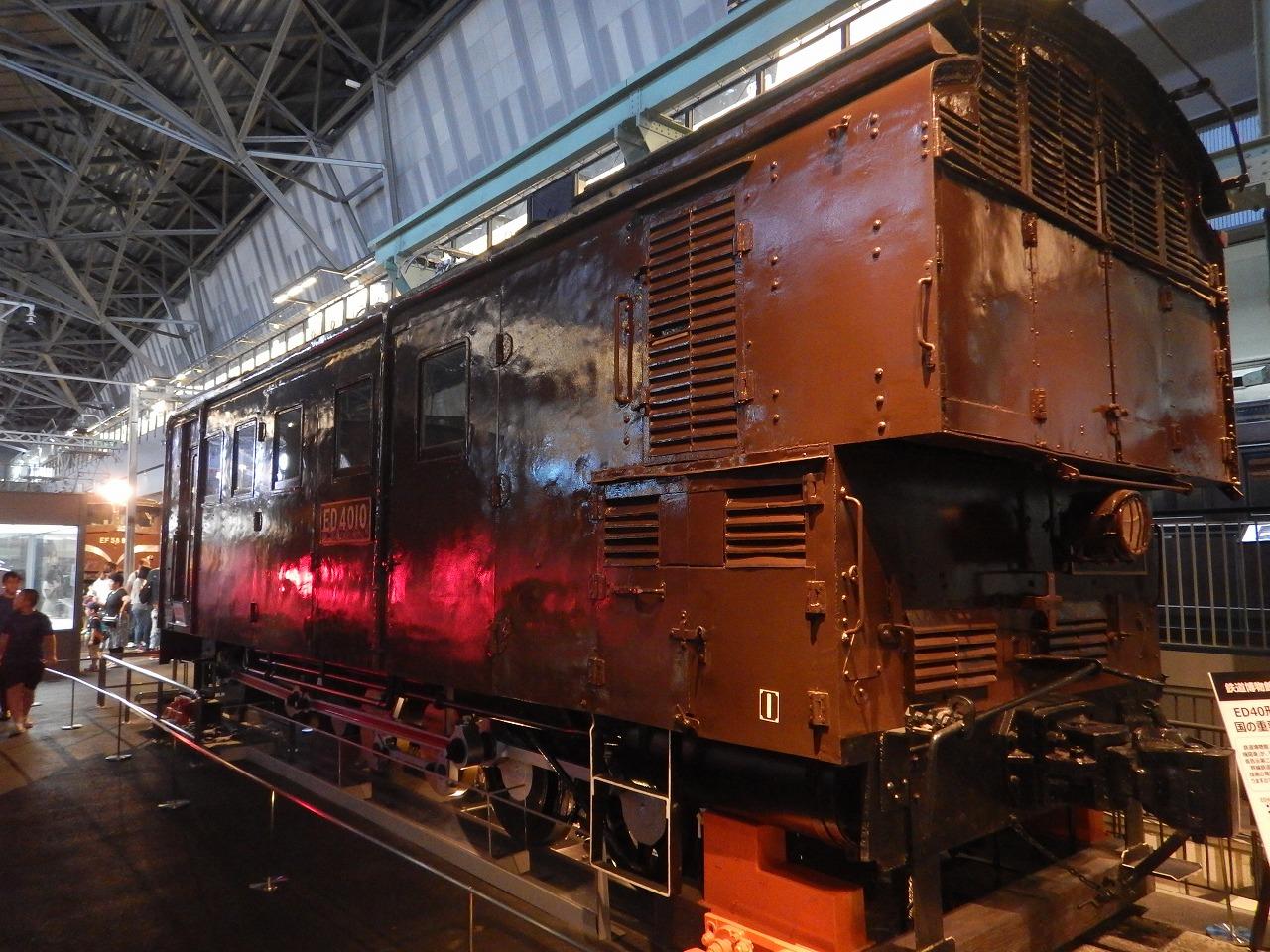ED40型10号電気機関車