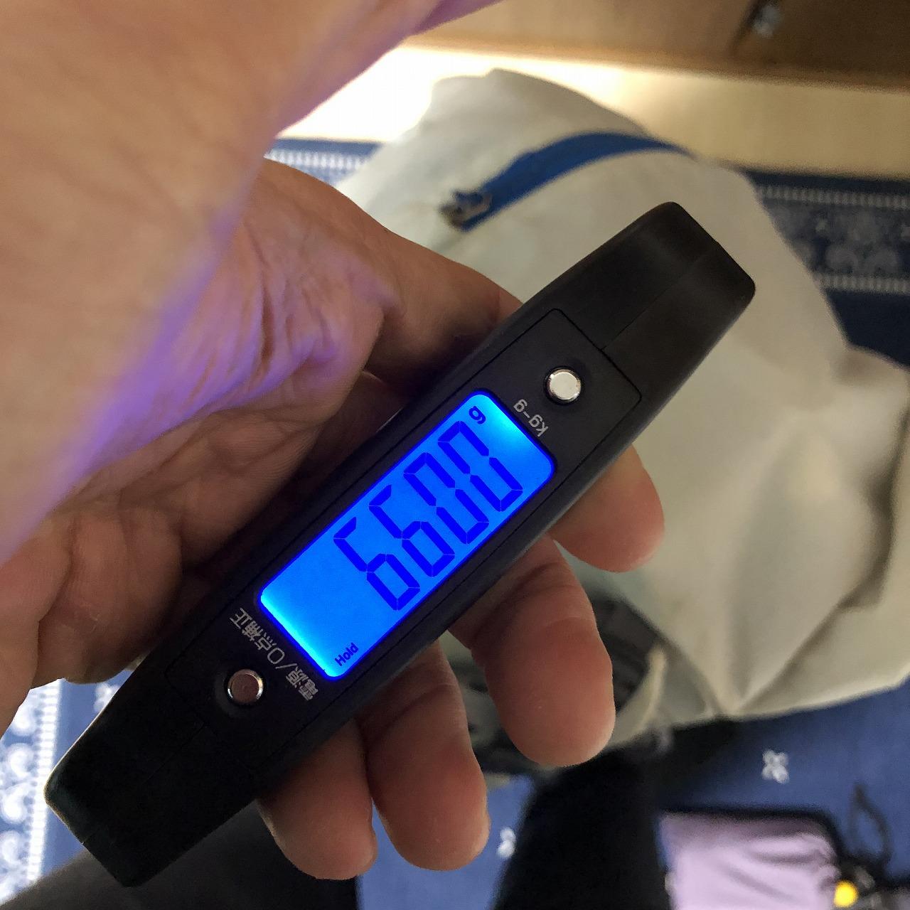 6.6kg!