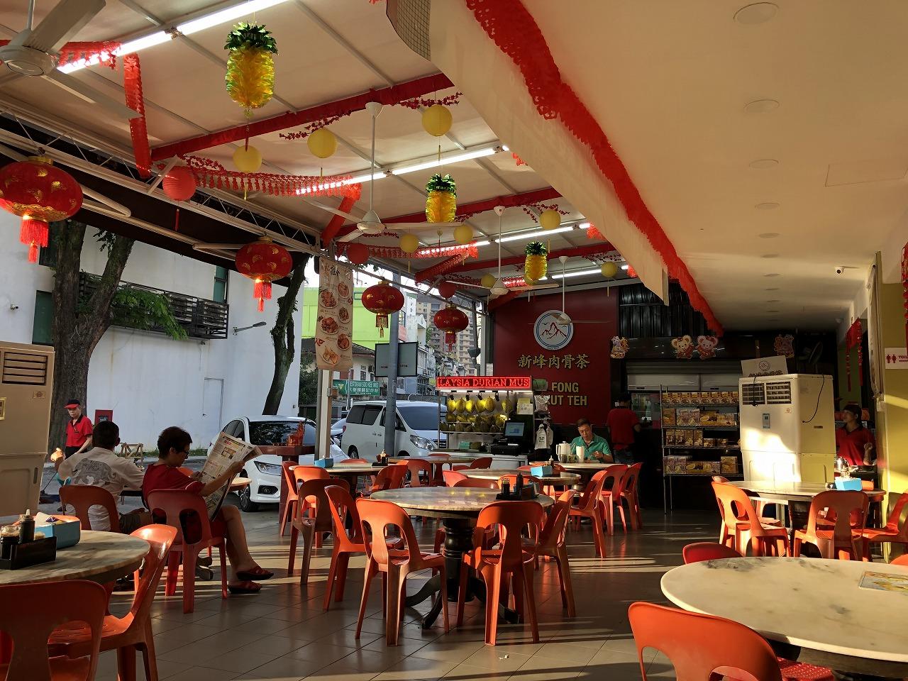 Sun Fong Bak Kut Teh店内