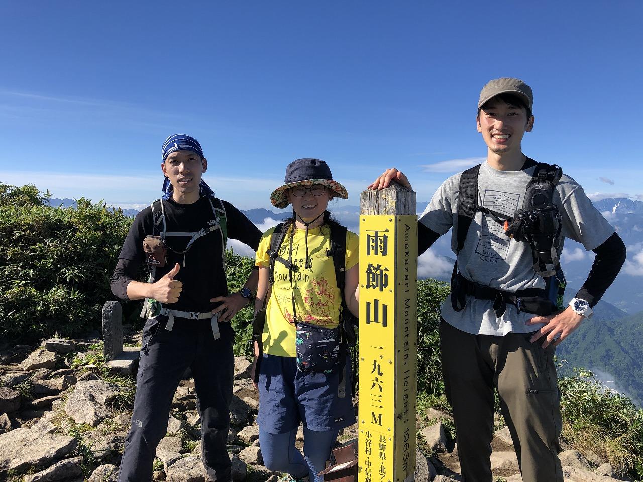 山頂にて、3人
