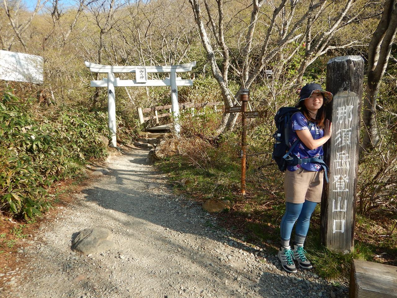 夏の写真、那須岳