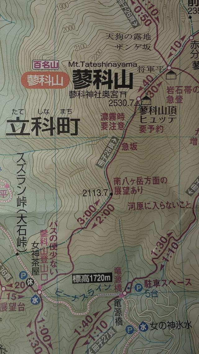 蓼科山、地図