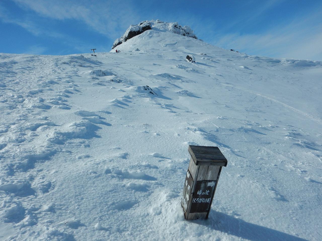 見上げればそこには安達太良山