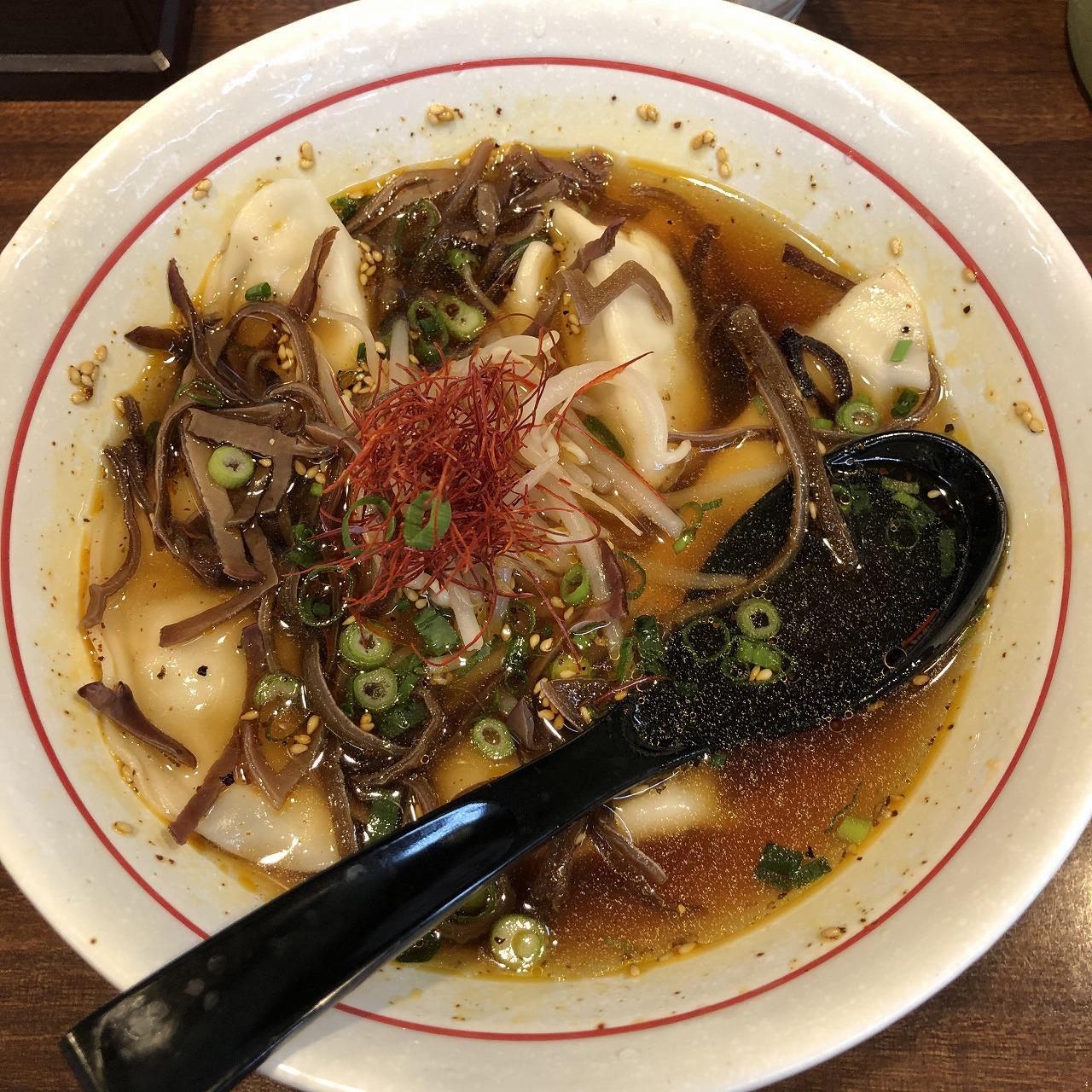 香蘭のスープ餃子!
