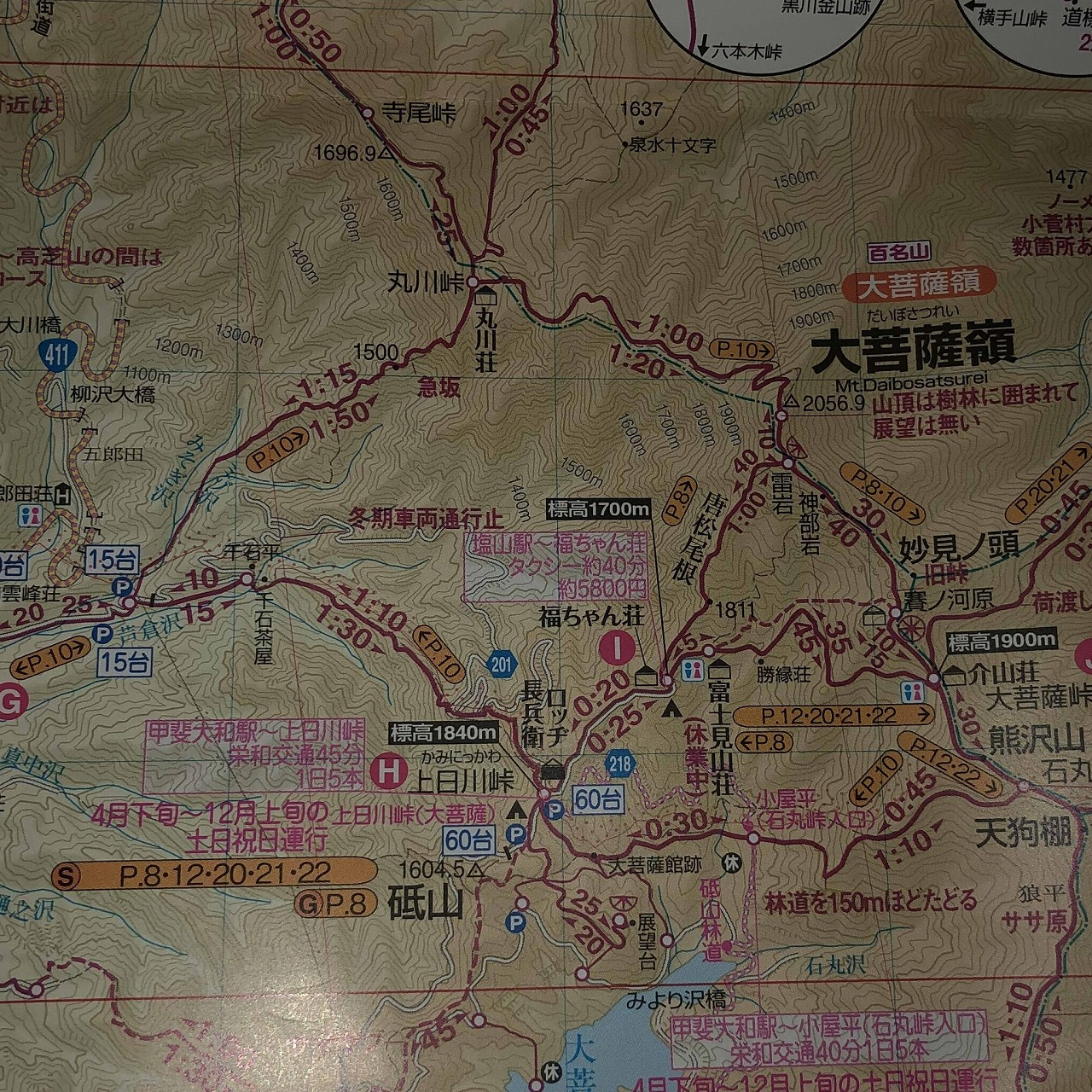 大菩薩嶺MAP