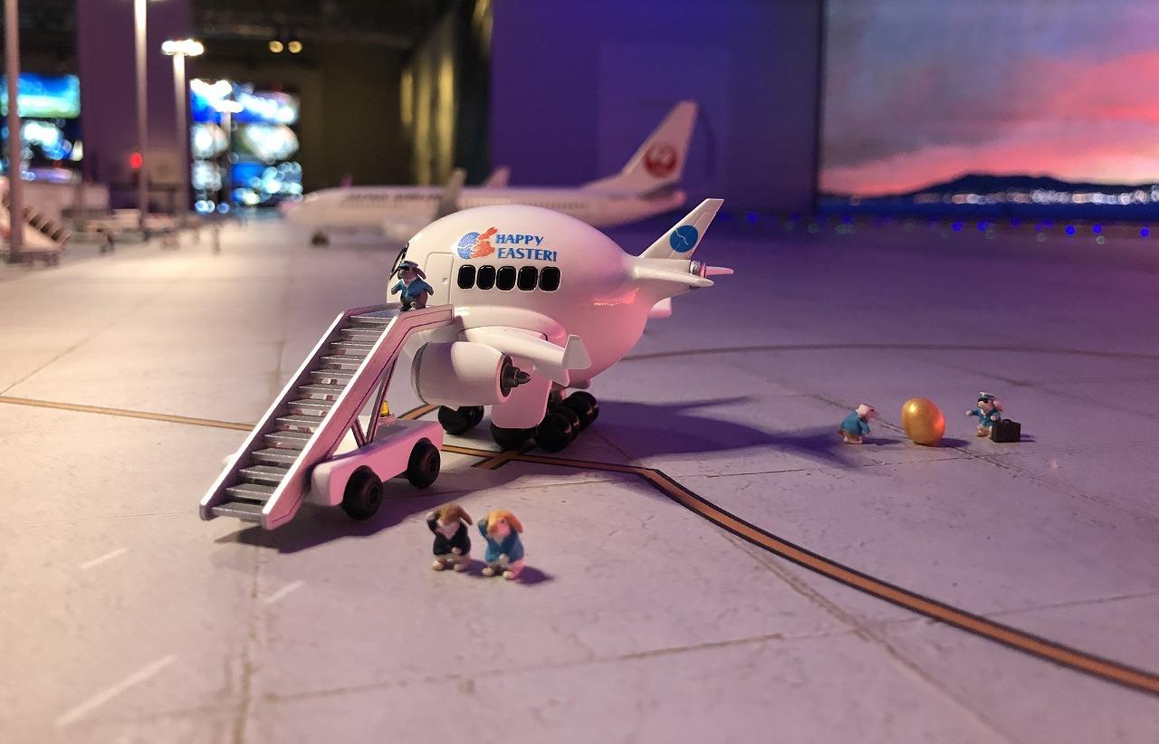 イースター飛行機