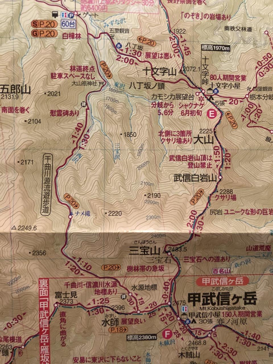 毛木平周辺地図