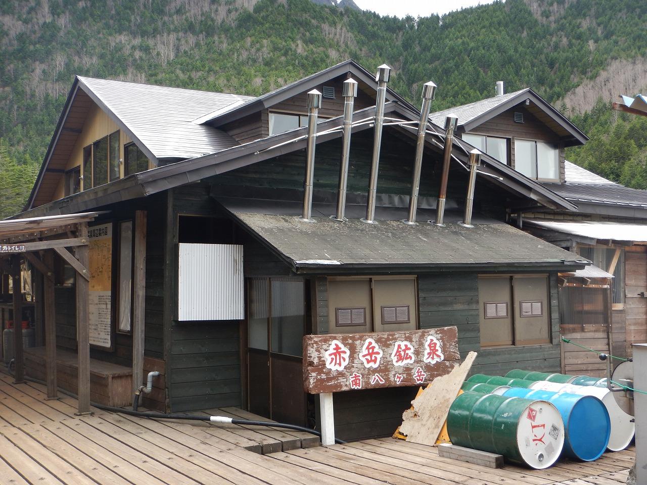 次は生ビールに温泉、赤岳鉱泉