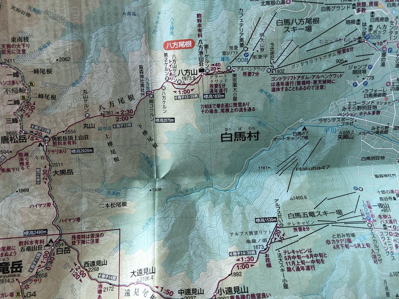 唐松岳、地図