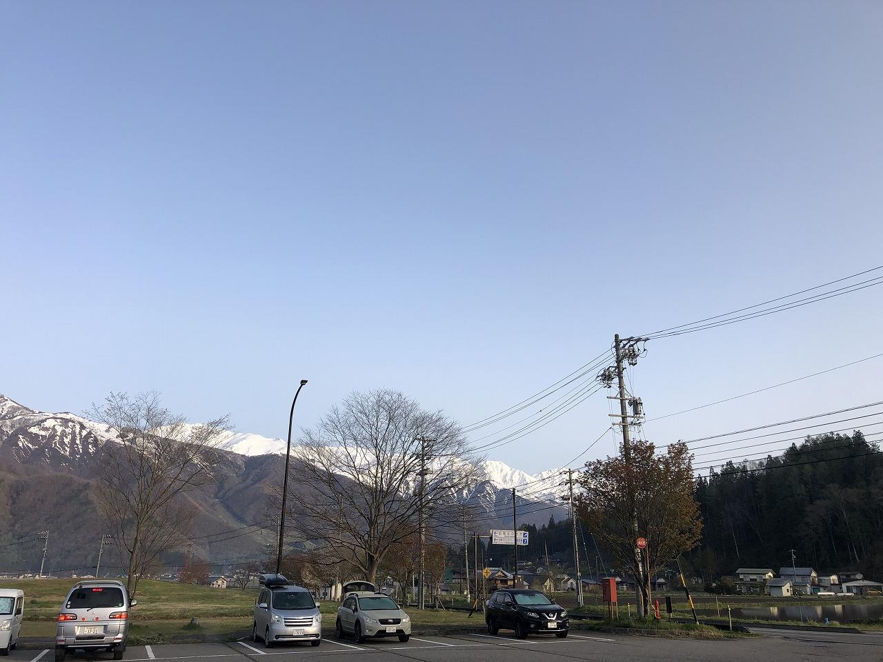白銀の山々!
