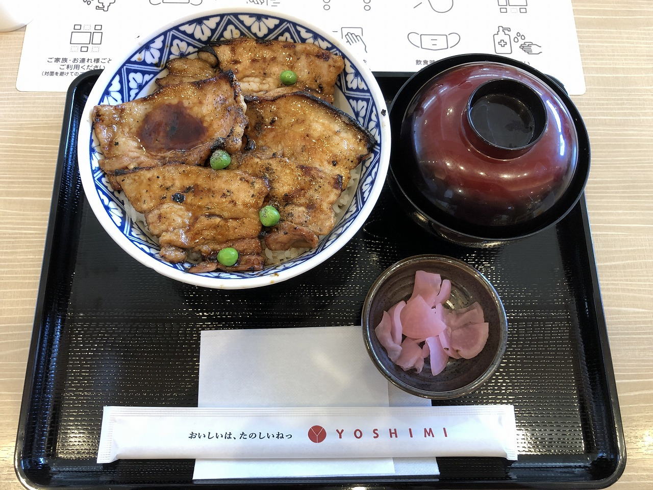 THE豚丼